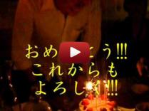 6月18日(土)、21日(火)、24日(金)のお客様動画です