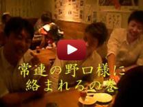 7月8日(金)~13日(水)のお客様動画です