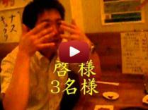 7月14日(木)~19日(火)のお客様動画です