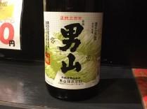 【全国47都道府県日本酒ご紹介】NO.1 「男山」 北海道
