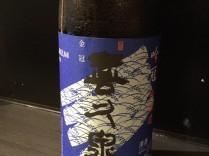 【全国47都道府県日本酒ご紹介】NO.2 「喜久泉(きくいずみ」青森