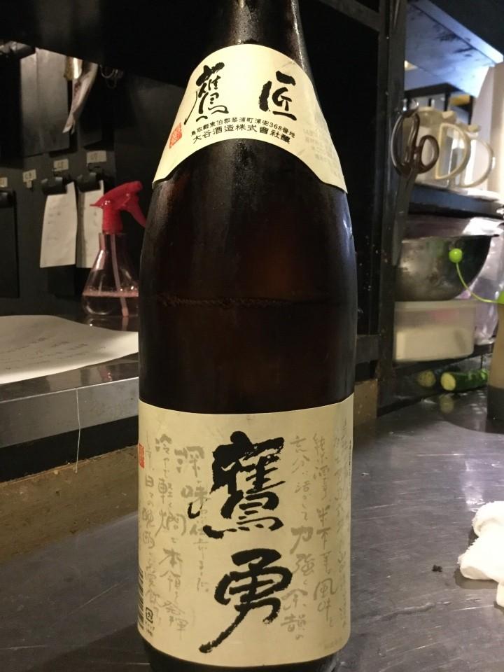 【全国47都道府県日本酒ご紹介】NO,30 「鷹匠 純米酒 (たかしょう じゅんまいしゅ)」